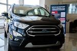 Fancar Rondonópolis convida clientes para test drive do novo Ford EcoSport 2018