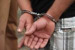 Homem tem relação sexual com garota de 13 anos e é preso por estupro de vulnerável