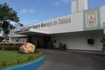 Bebê baleado em incidente na UPA recebeu alta nesta quinta-feira
